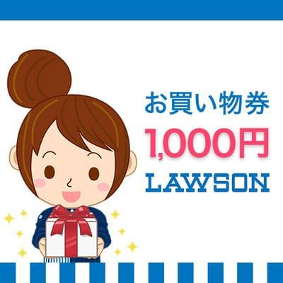 ローソンお買い物券3,000円分