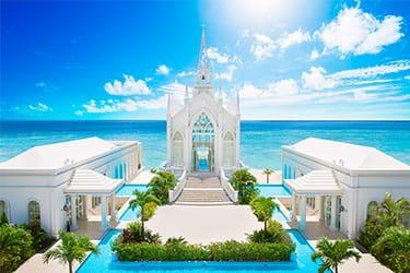 ラソール ガーデン・アリビラ クリスティア教会